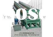 ZT24 Anode plate roll forming line