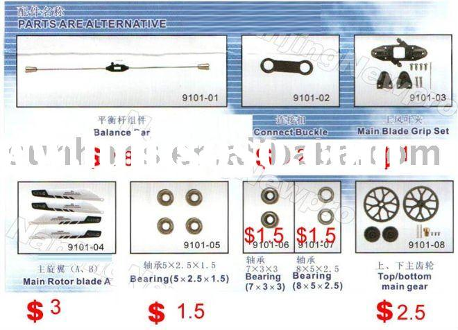 spare parts for DH9101 rc helicopter double horse 9101 parts/accessories