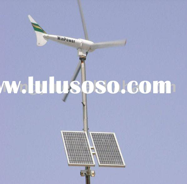 wind solar hybrid power system