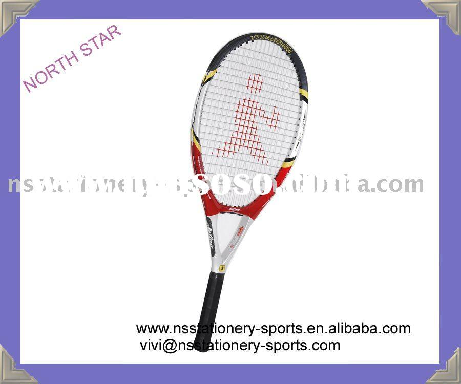 Professional carbon fiber tennis racket