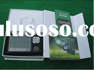 2012 the lastest digital holy Quran MP4 player VA5700 for muslim or islamic