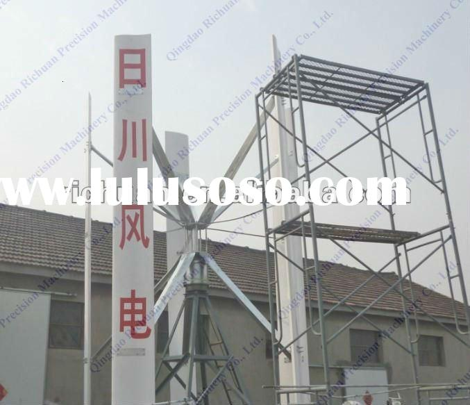 5kw VAWT vertical axis permanent magnet windmill generator