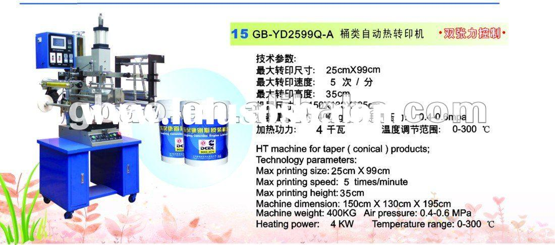 Automatic Heat Transfer Printing Machine for plastic pails/buckets