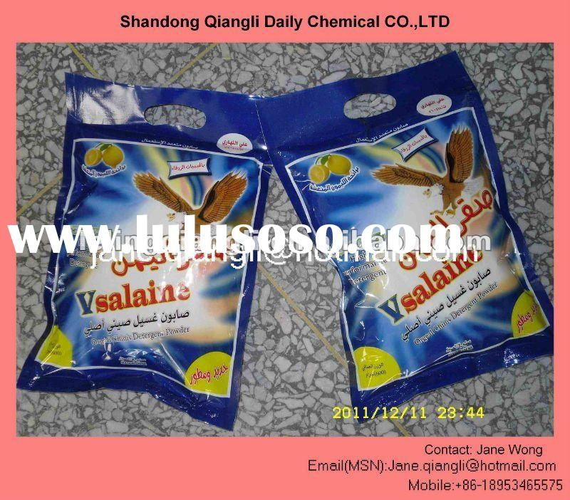 OEM High effective WASHING POWDER