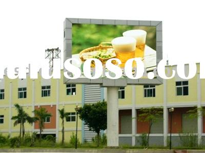 Ph18mm outdoor full color led video display screen panel
