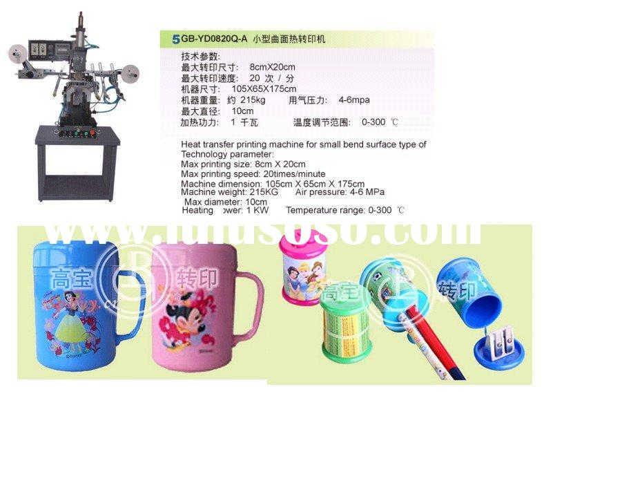 Plastic cups/pencil box printing Heat Transfer Machine
