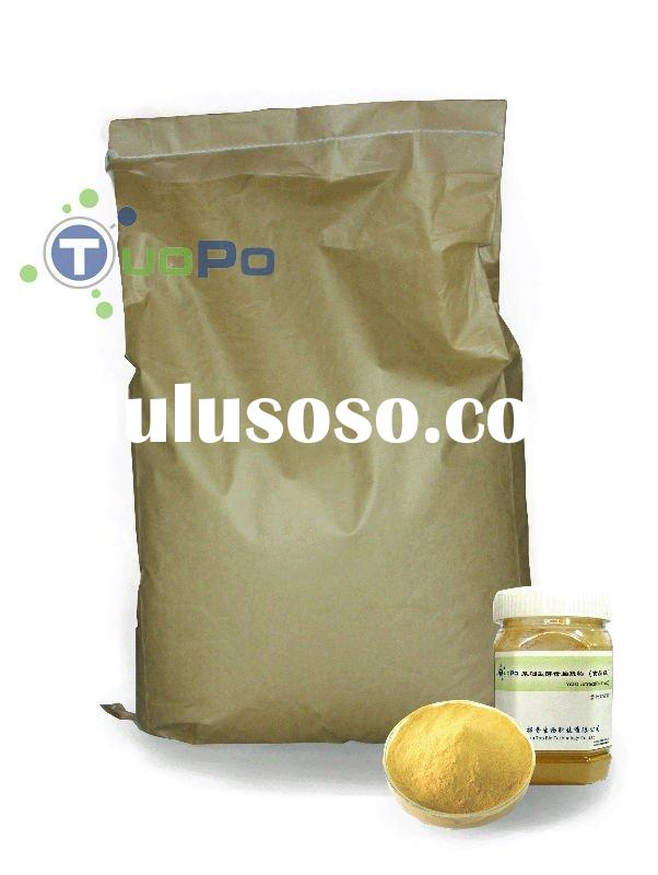 brewer yeast extract for food ingredients (MSG replacer)