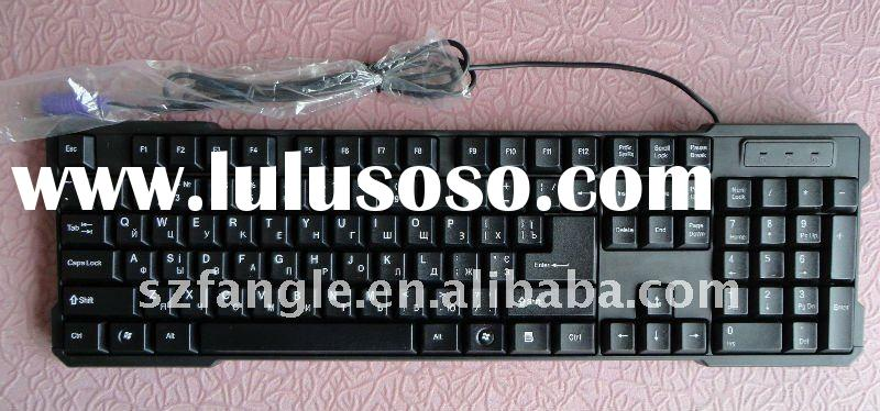cheap computer wired multimedia USB gaming keyboard