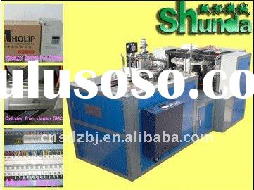 china Paper Cup Machine/single pe coated paper cup making machine prices/paper tube machine