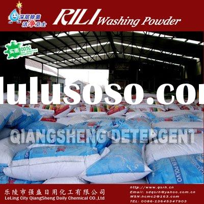 high quality washing powder to Mauritius and OEM