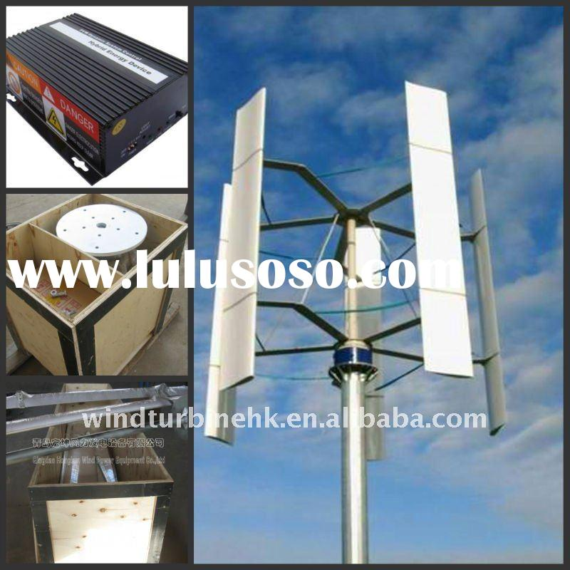 low speed wind turbine Protection of low speed wind turbines  - wind turbine  4 abb solutions for switching and protection of low speed wind turbines.