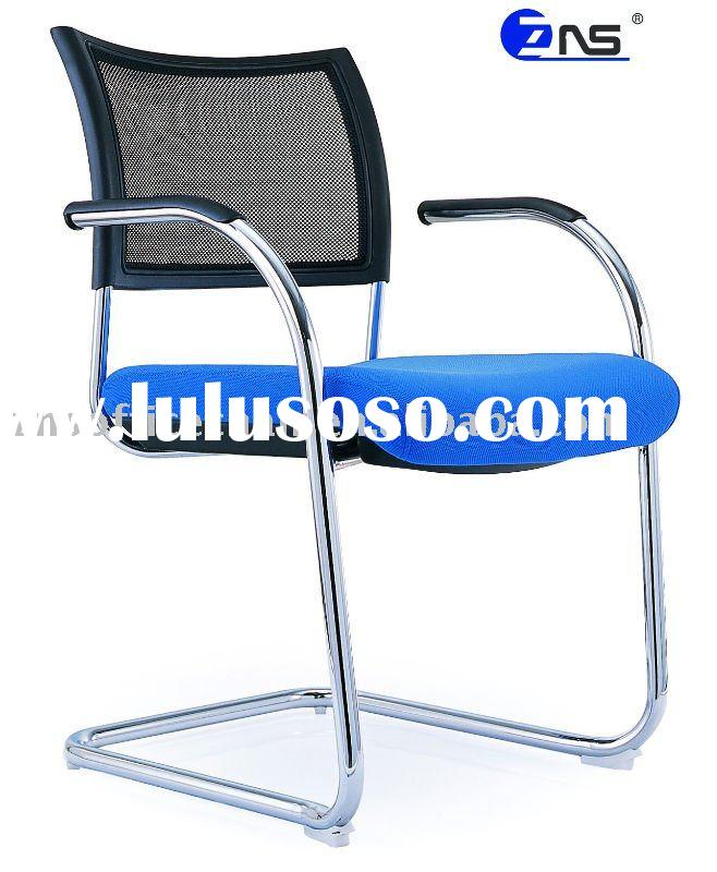 meeting visitor chair