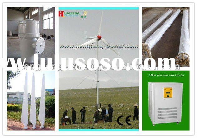 wind power turbine generator system 10kw,small farm use ,high efficiency