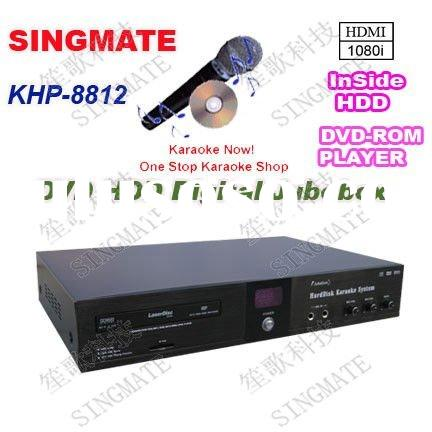 All-in-one Hard drive Karaoke product with HDMI ,Support VOB/DAT/AVI/MPG/CDG/MP3+G songs ,DVD-ROM ,K