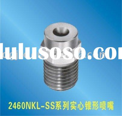 Full cone fire protection water spray nozzle