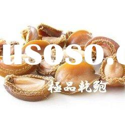 HongKong to Guangzhou import shipping service for dry abalone--CiCi