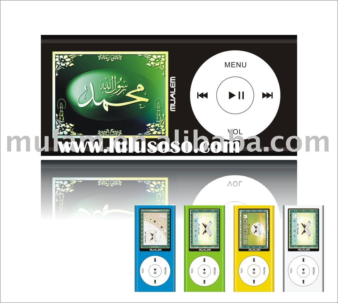 digital quran mp4 player (N2) for muslim islamic