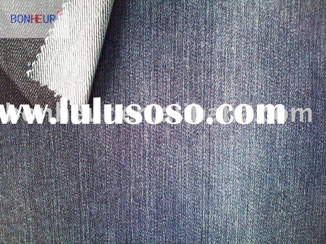 slub denim elastic fibers