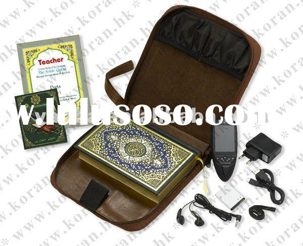 2012 hotsale 4GB memory LCD digital Holy Quran read pen with screen