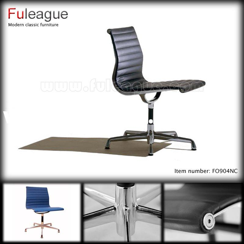 Eames Aluminum Group Side Chair FO904NC