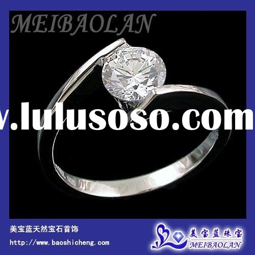 Excellent 18K Gold Diamond Ring (D0925)
