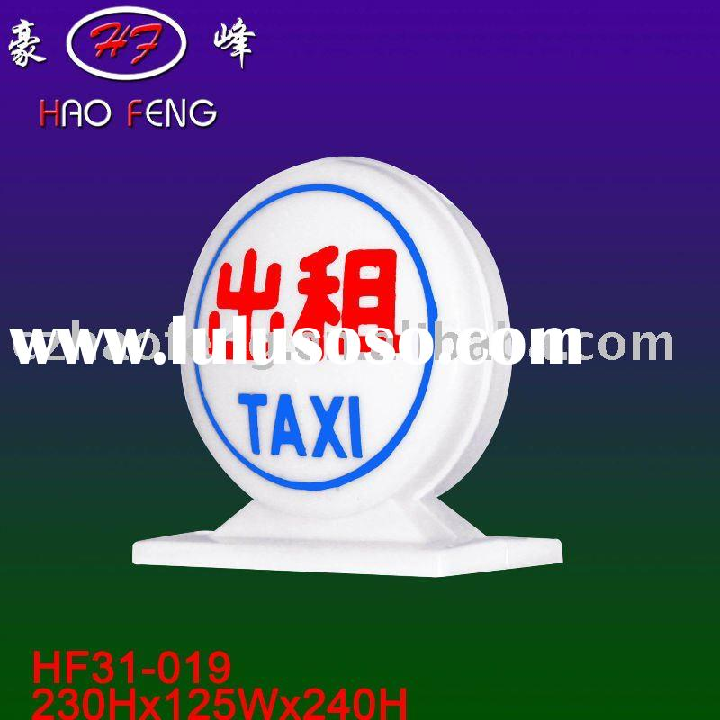 HF31-019 LED taxi advertising sign