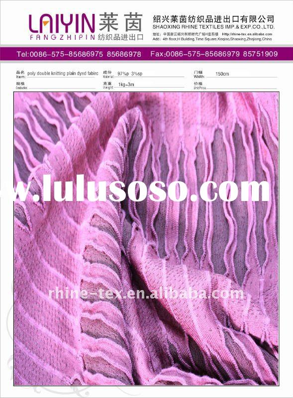 Poly double knitting fabric plain dyed