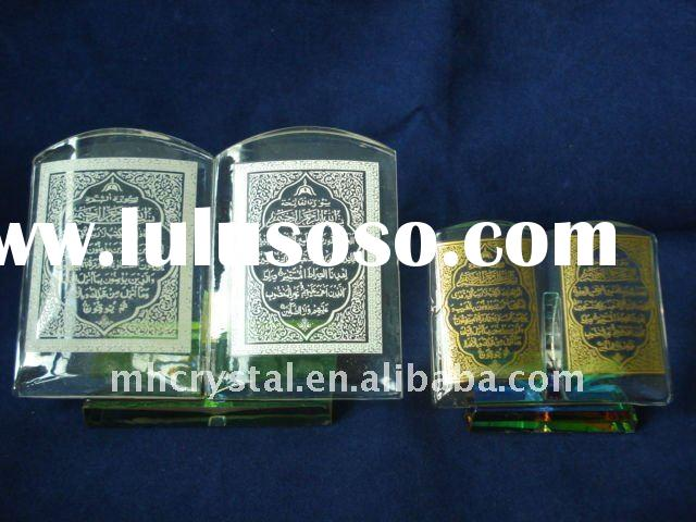 Crystal islamic gift for Holy Quran MH-G0174