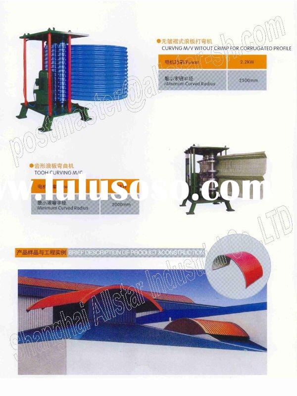 Roof Curving Machine,Roof Bending Machine,Roll Bending Machine