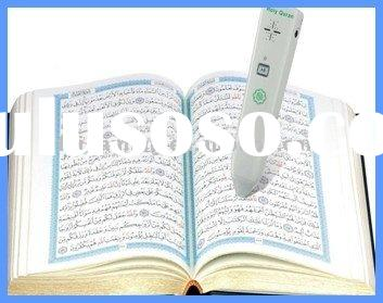 The Quran Read Pen, 2011 The latest holy digital holy quran pen
