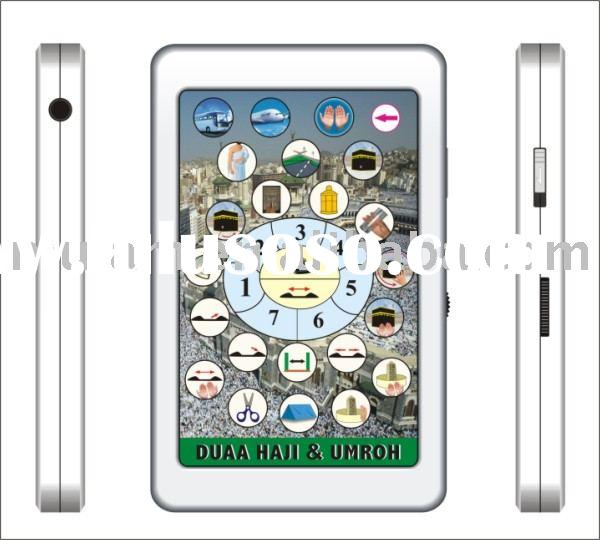 digital quran player (duaa hajj),audio haji player,islamic product for muslim