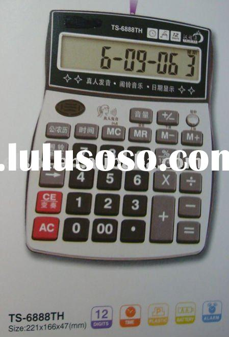 electronic calculator --promotional gifts
