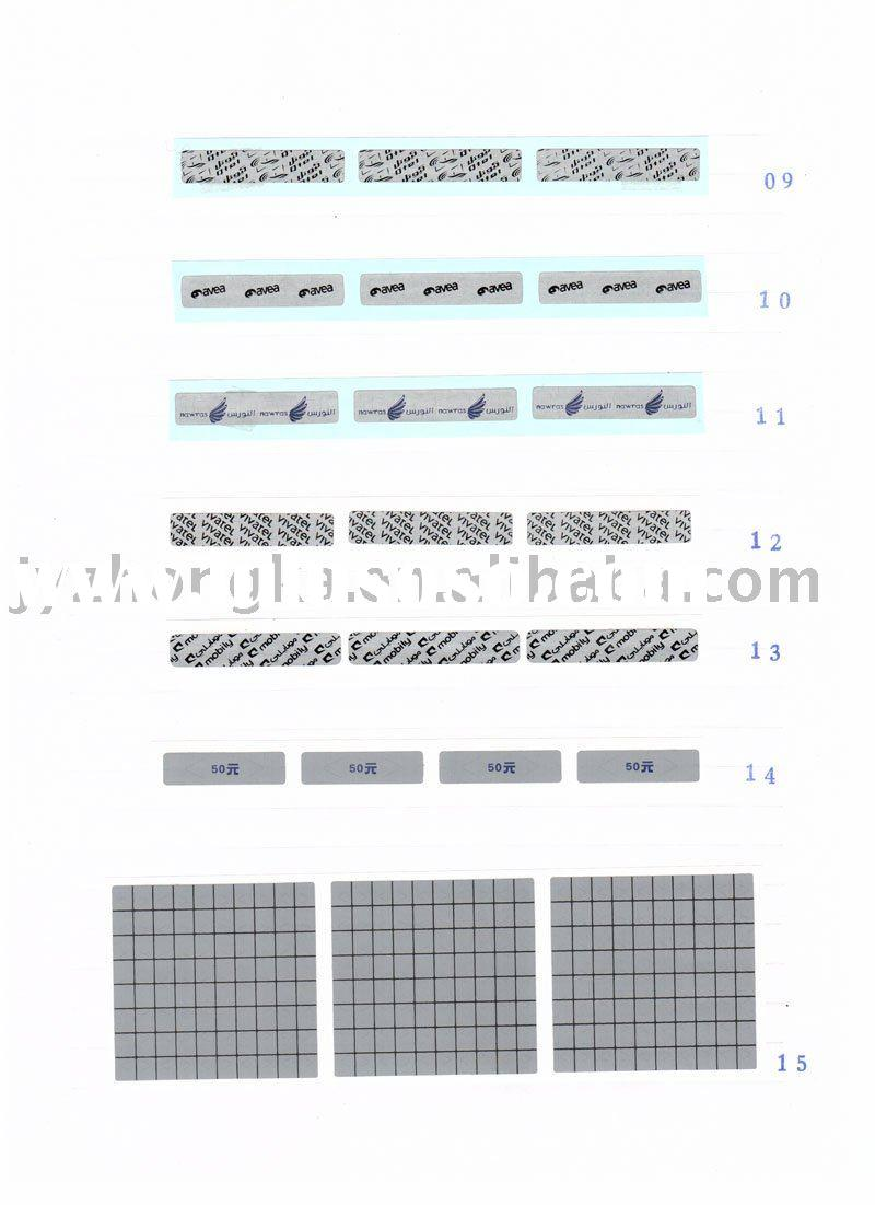 holographic scratch off label(ZK-FM)