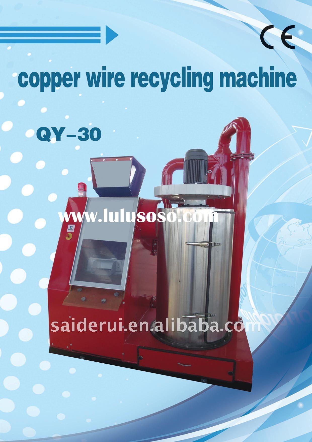 scrap wire recycling system, copper cable shredder and separator,wire granulator