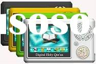 Digital Quran player mp4 with Hadith
