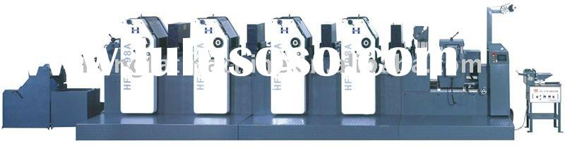 HFT-298 intermittent rotary offset(PS plate) label printing machine