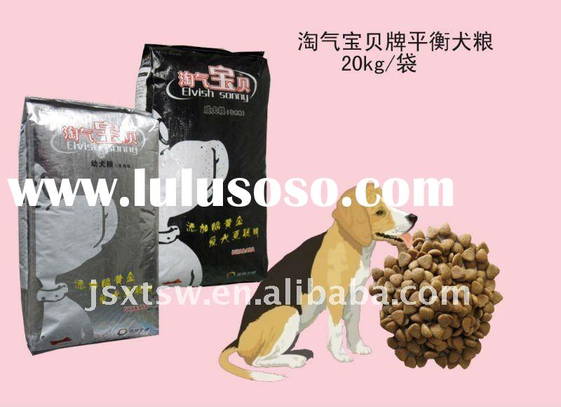 High Quality Dry Pet Food