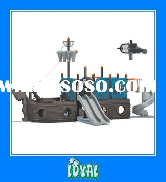 LOYAL BRAND preschool playground equipment