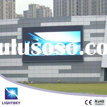 LSO 7000nit outdoor led advertising screen