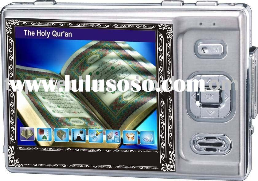 digital quran player,quran mp4,quran product