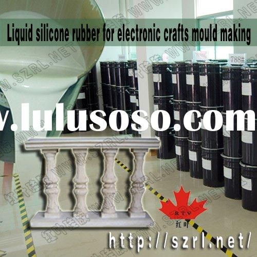 Cement products molds making with silicon rubber
