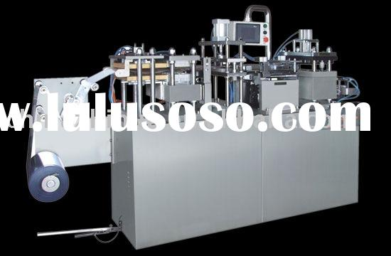 Plastic cup lid thermoforming machine (ZH-320BG)