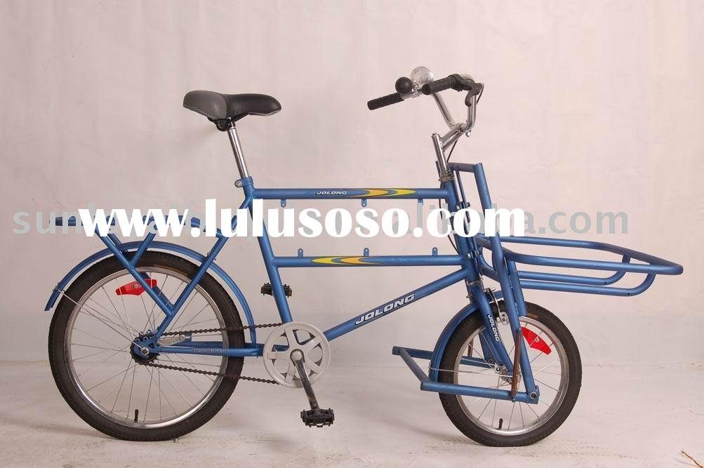 "SL2090 20""Utility bicycle(carrier bike/water bicycle/a-bike/wholesale bike bicycle/specialized)"