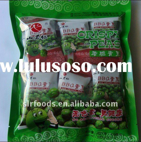 Salted Green Peas (Snacks)