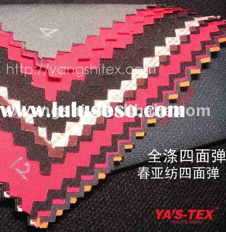 4 way stretch outdoor fabric