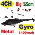 65cm 4CH RC r/c radio remote control Air wolf liebao gyro helicopter airplane hobby model toys free