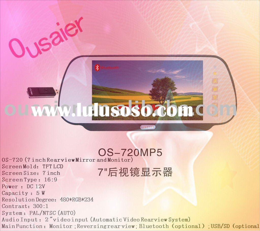 7 inch car rearview mirror
