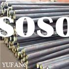 Alloy steel (SAE 4140 steel )