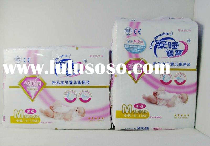 Baby Disposable Nappies