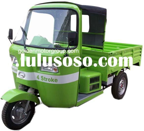 HDT175R-1175cc covered tricycle,cargo rickshaw